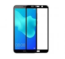 Защитное стекло Huawei Y5 2018/Y5 Prime 2018/Y5 Lite/Honor 7A/7S (тех упак) черное
