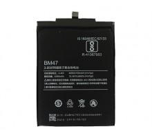 АКБ Sky Blue Xiaomi Redmi 3/Redmi 3S/Redmi 3 Pro/Redmi 4X BM47, Li-Ion 4000 mAh